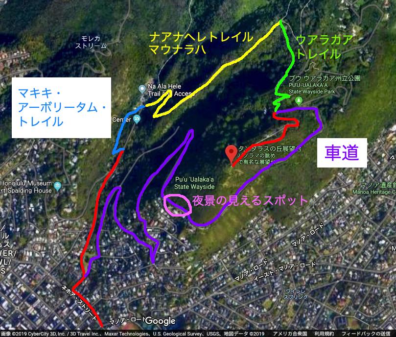 google mapでタンタラスの丘展望台へいく道を記した画面ショット