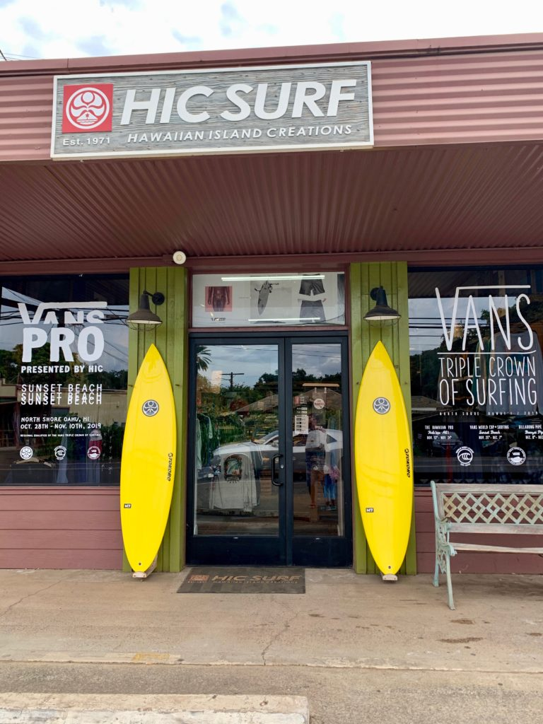 HIC SURFの外観