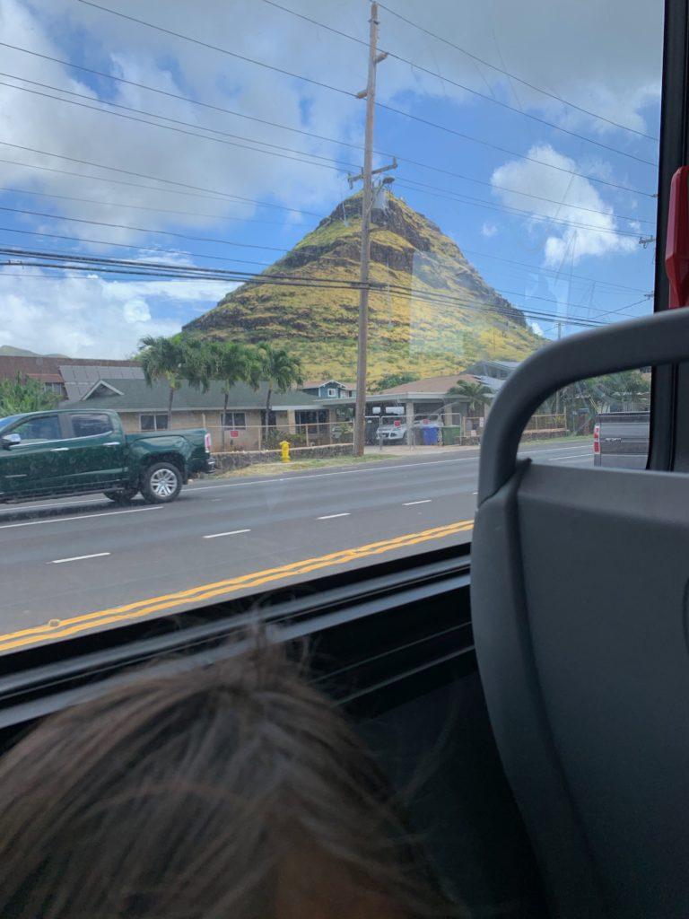 帰りのバスから見たPu'u O Hulu