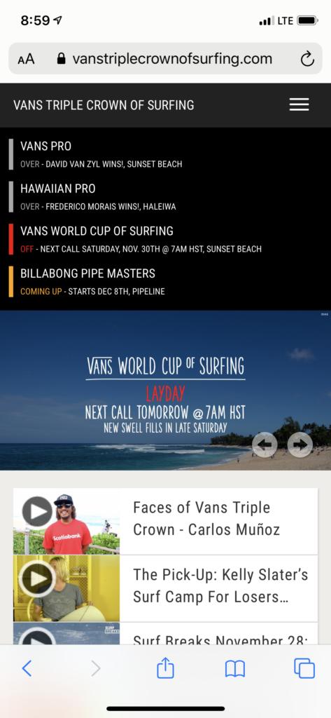 VANS W杯の開催日時画面のスクリーンショット