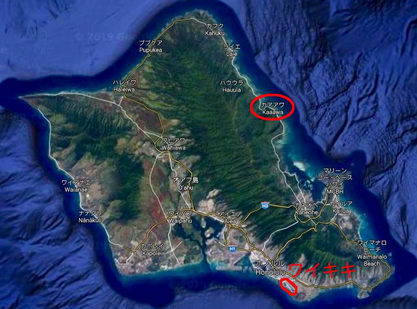 google map上でカアアワの位置をマッピングしたもの