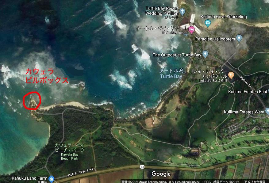 google mapでカウェラピルボックスを印したもの