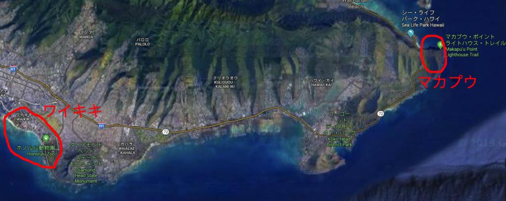 google mapでワイキキとマカプウをマッピングした画像
