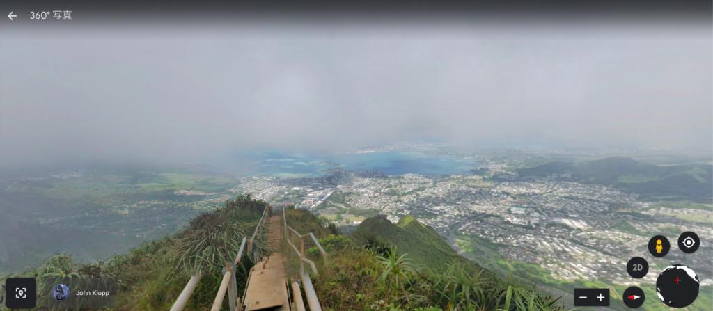 google earthでみたhaiku stairs