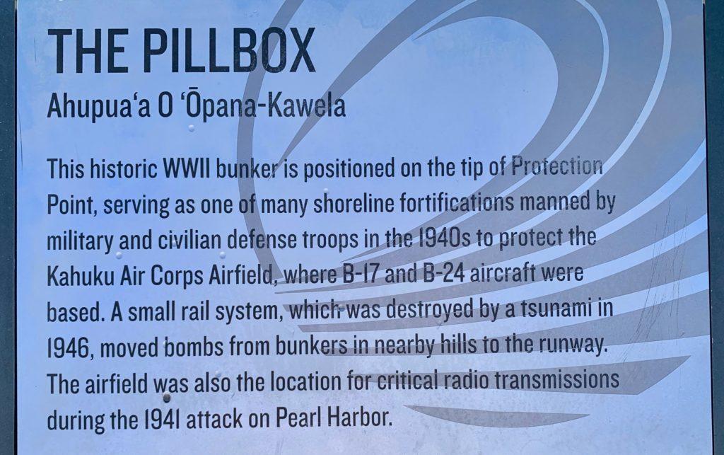 ピルボックスの説明看板