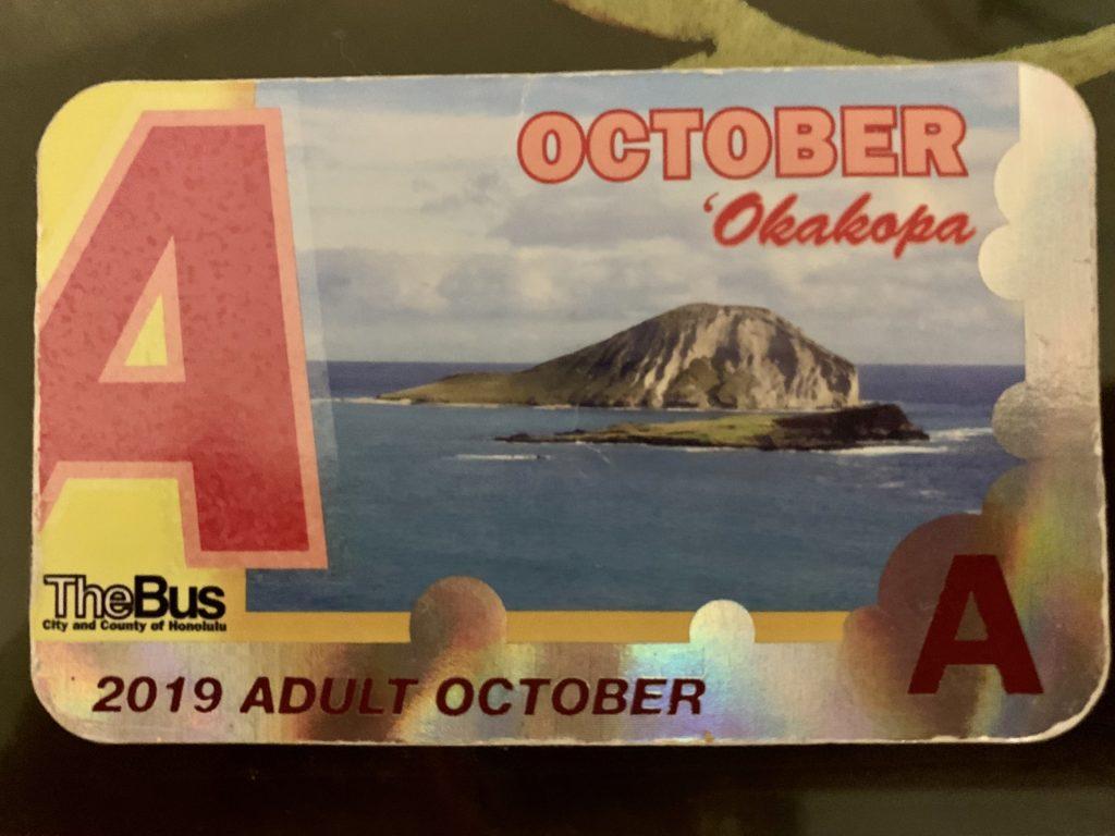 2019年10月のバスパス
