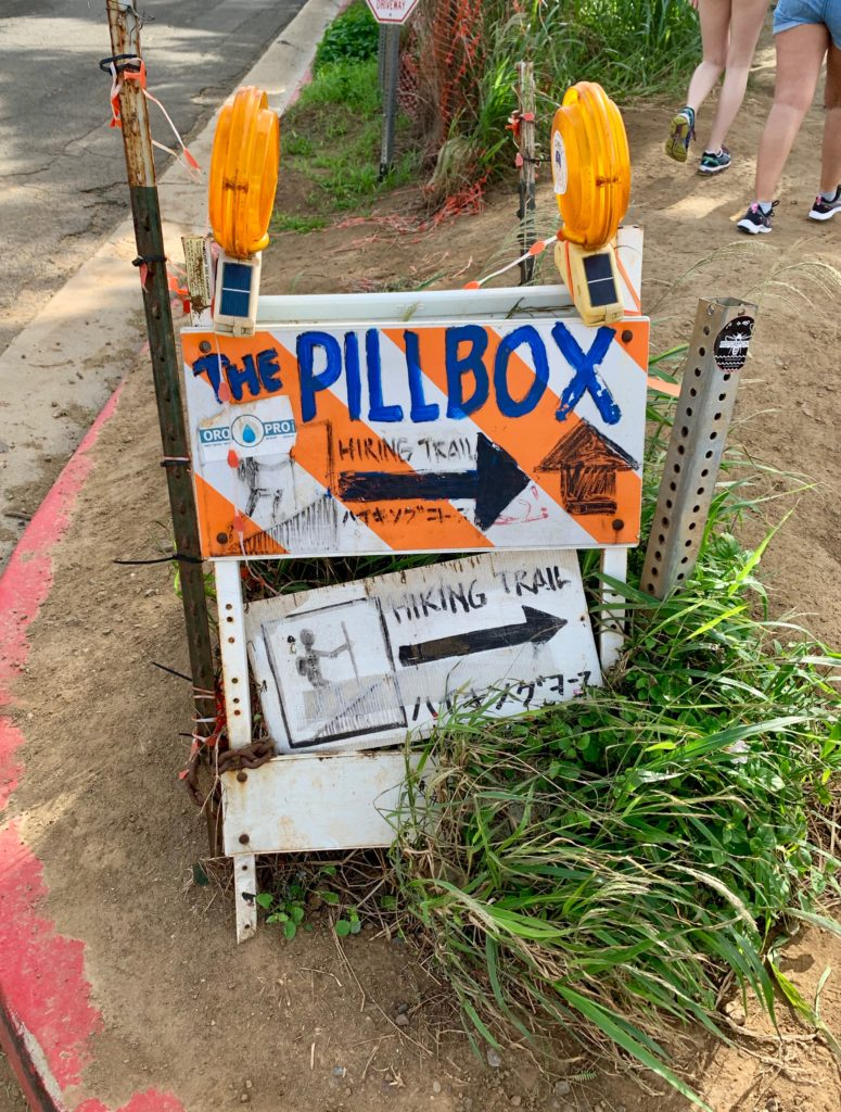 ピルボックス入り口の看板