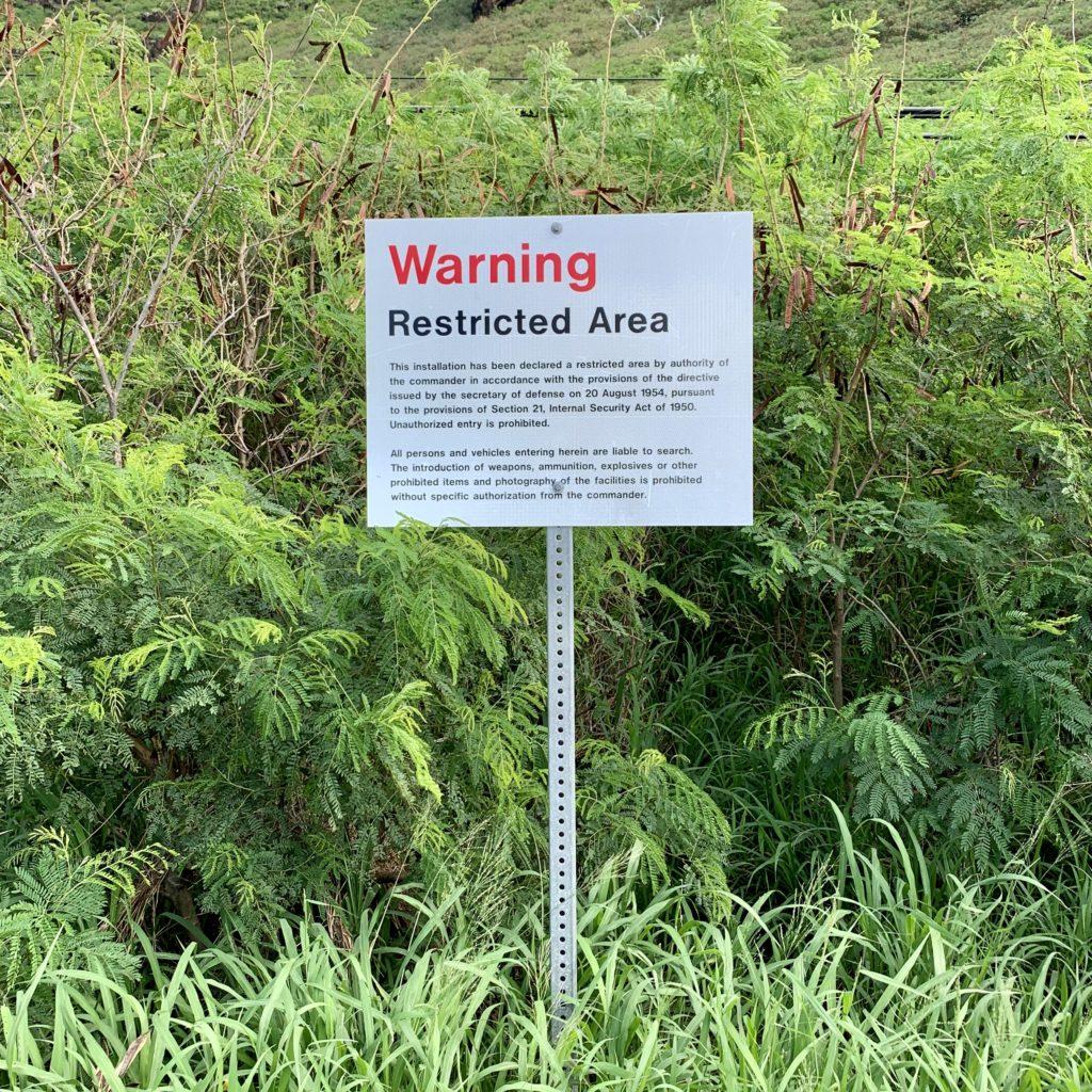 進入禁止エリアであると書かれた看板