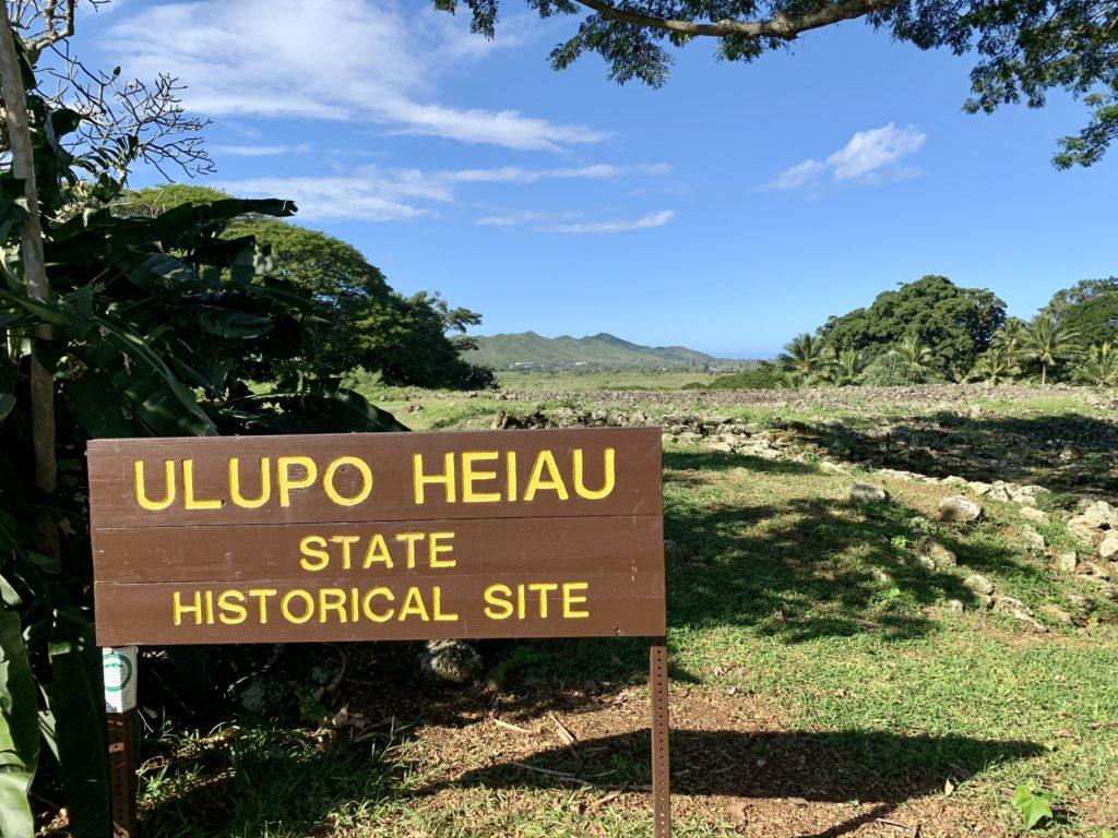 ULUPO HEIAU