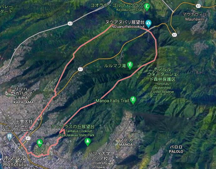 google mapで調べたヌウアヌ地域
