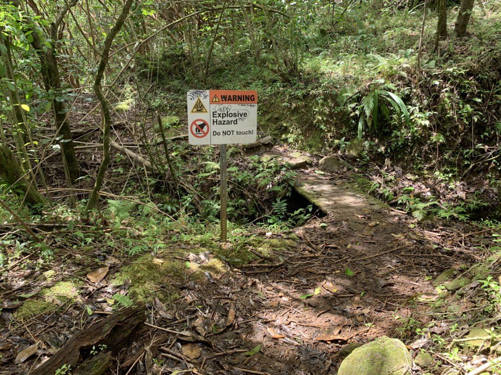 explosive hazard  Do NOT touch! と書かれた看板