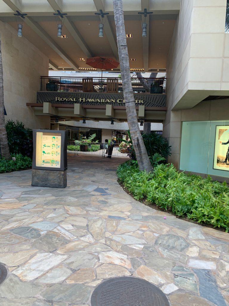 ロイヤルハワイアンセンターは閉鎖中